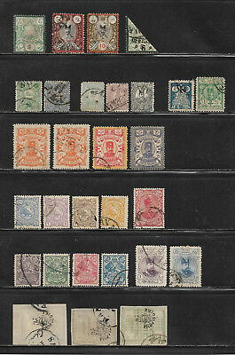 Mittlerer Osten, Middle East, Moyen Orient, o/used Lot ca. 1882 - 1922, 2 Scans!