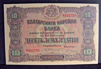 1917 Bulgaria, Bank of, 10 LEVA ZLATNi Crisp High Grade ** FREE U.S. SHIPPING **