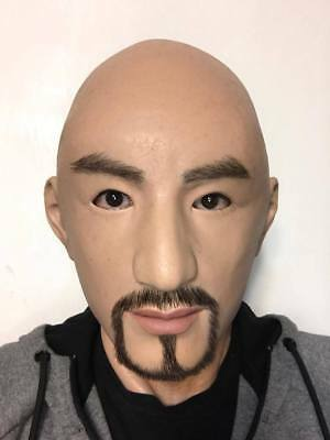 Super-realistic Asian silicone mask with hair! Not CFX.