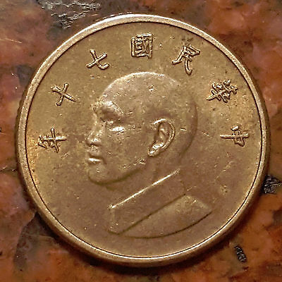 China (Taiwan) 1 Yaun Coin - High Grade   -  419