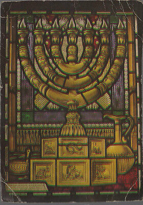 a vintage pc: jerusalem- a stained glass window at hechal shlomo ,israel 60's C3