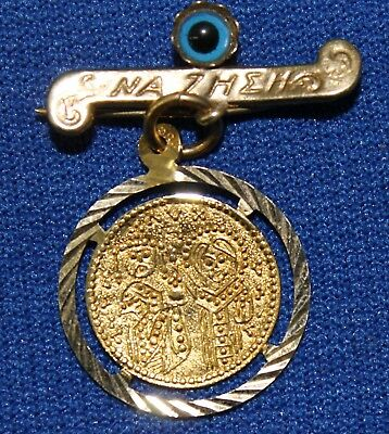 """14K Antique 1.20d Yellow Gold Greek Pin NA ZHEH """"Protective Eye"""" with Jesus"""