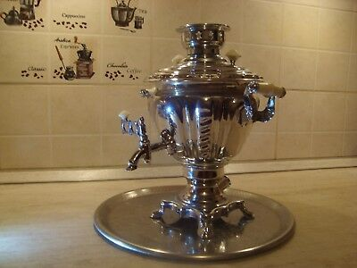 Samovar with a tray.Vintage Russian Electric Samovar Soviet Era1970.Made in USSR