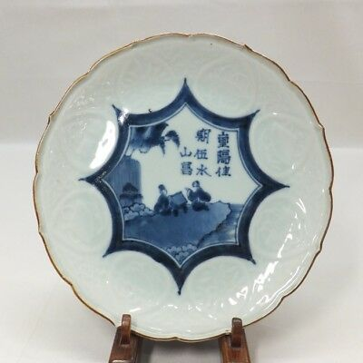 E967: Real Japanese OLD IMARI blue-and-white porcelain plate in 18c