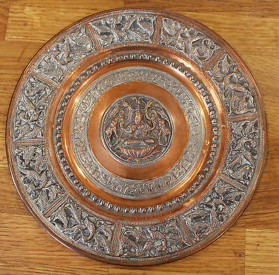 Vintage Indian Hindu Wall Plaque / Plate Silver on Copper - Birds Elephants