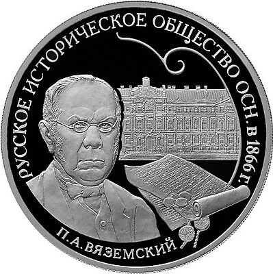 3 Rubel Foundation Russian Historical Society 1 Unze Silber Proof Russland 2016