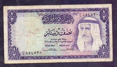 1/2 Dinar From Kuwait