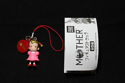 ANNA Earthbound Beginnings / Mother Cell Phone Charm Figure Toy Nintendo Famicom