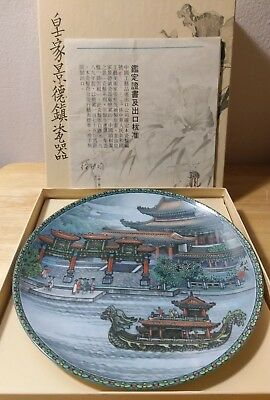 """Imperial Jingdezhen Collector's Plate """"Hall That Dispels the Clouds"""""""