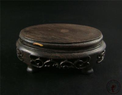 Very Large Antique Old Chinese Rosewood Carved Presentation Display Stand Base