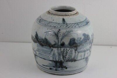 Antique 18th Century Ginger Jar Qianlong Period Signed 16x16cm