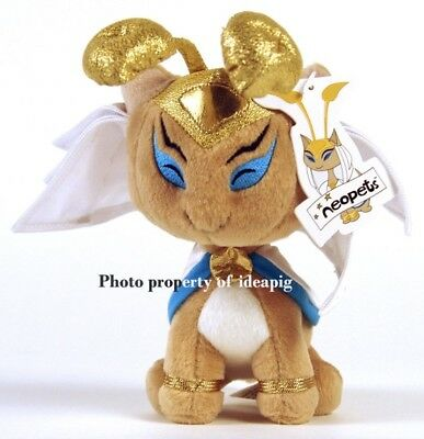 Neopets Desert Aisha Plush 2003 - NWT Rare Plush originally from Limited Too