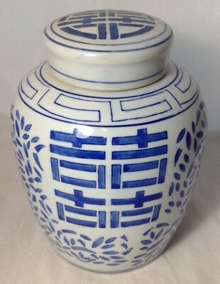 Vintage Hand Painted Blue & White Porcelain Chinese Double Happiness Jar W / Lid