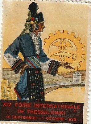 Great Thessalonika, Greece Poster Stamp. 1939. 38x52mm