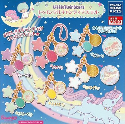 Takara Tomy Sanrio Little Twin Stars Kiki Lala Charm Keychain Set 6pc USA SELLER