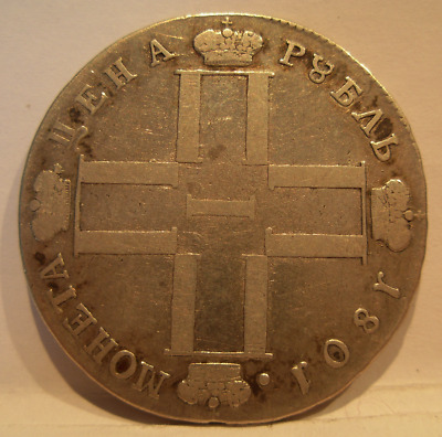 Russia 1801 CM 0M Silver 1 Rouble Paul I Circulated