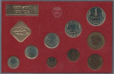 RUSSIA - USSR - 1975 9 coin Leningrad mint set - NO outer sleeve