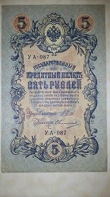 5 Roubles rubles 1909 Imperial Russia Russian banknote