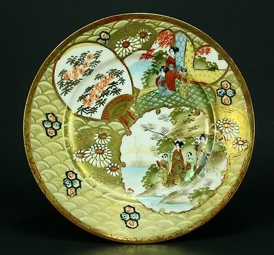 * Antique 1800's Signed Japanese GOLDEN IMARI Hand Painted Fine Porcelain Plate