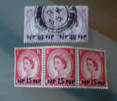 Muscat - QEII - 1960 - Definitives 15 NP mint hinged 40NP used