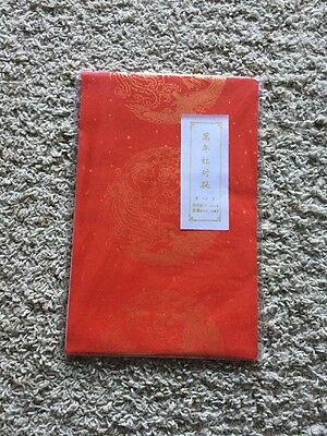 Blank Chinese Spring Festival Couplet Paper- Red Couplet Paper (5 set)