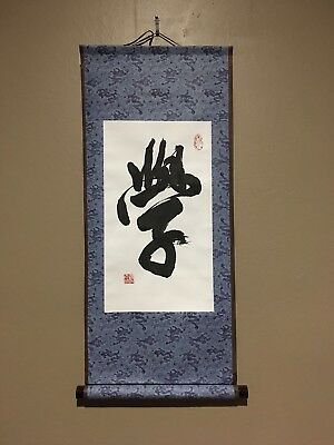 """Hand Made Asian Chinese Scroll Calligraphy Wall Decor Home Decor - 12.2"""" x 27.6"""""""
