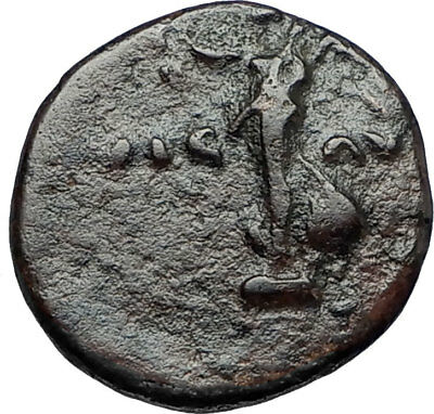AUGUSTUS Victory Over Julius Caesar Assassins Brutus & Cassius Roman Coin i66690