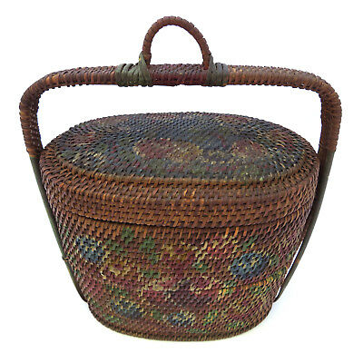 Vintage 1950s Chinese Painted Woven 2-Tier Wedding Basket