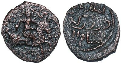 Georgia , King David Ulugh (ULU) 13th c. with letters Ⴃ and Ⴇ Excellent !