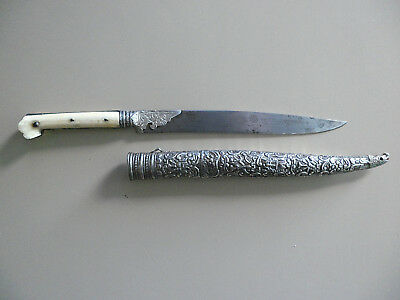 Antique Greek Turkish Balkan Silver Knife Dagger Islamic Ottoman Kilij, Yataghan