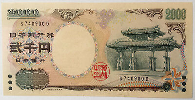 **Japan Japanese Uncirculated UNC 2000 Yen banknote Bill Paper Money Currency**