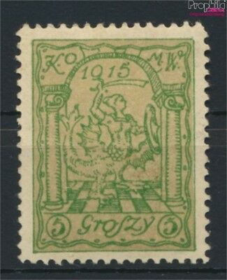 German. Post Poland - Warsaw I B with hinge 1915 Local Post Warsaw (9120173