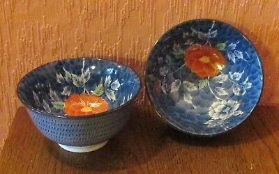 Pair of Japanese Mottled Blue Rice / Soup Bowls with Blue and Scarlet Flowers.