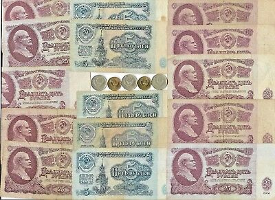 20 Rare Very Old Vintage Russian CCCP COLD WAR Soviet Lenin Note Coin Collection