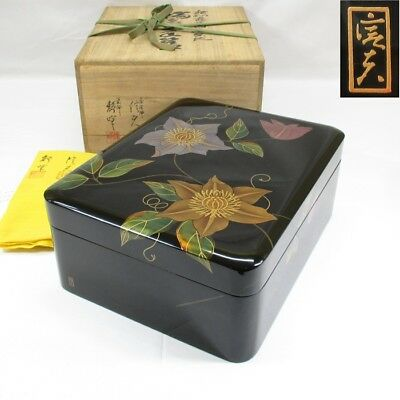 E716: Japanese WAJIMA lacquer ware hand box with fantastic MAKIE with signed box