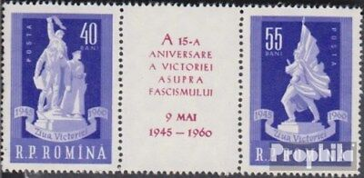 Romania 1843-1844 triple strip (complete issue) unmounted mint / never hinged 19