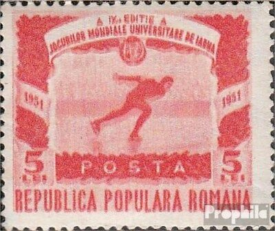 Romania 1248 unmounted mint / never hinged 1951 university-Winter Games