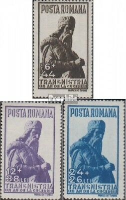 Romania 752-754 (complete issue) unmounted mint / never hinged 1942 Inclusion Tr