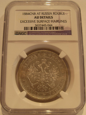 Russia 1884 SPB AG Silver Rouble NGC AU Details Alexander III