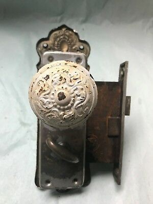 Vintage Antique Door Knob with Plates and Lock Set