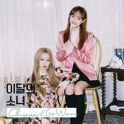 MONTHLY GIRL LOONA - Chuu&Go Won CD+Photobook+Photocard+Poster KPOP K-POP