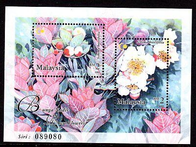 2002 MALAYSIA RARE FLOWERS joint issue China minisheet SG1056 mint unhinged