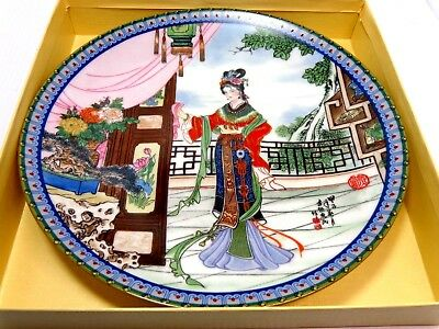 Imperial Jingdezhen Porcelain Plate #3 Hsi-feng Beauties of the Red Mansion