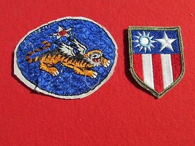 CBI 14th Air Force Squadron Patch set Silk  Theater made AAF from 373rd Bomb Sqn