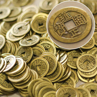 5Pcs Feng Shui Luck FortuneWealth China Old Coin Chinese Brass Coin Of Yongzheng