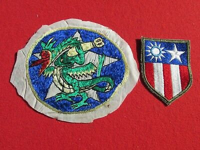 CBI 373rd Squadron 308th Bomb Group Squadron patch silk US Army AAF