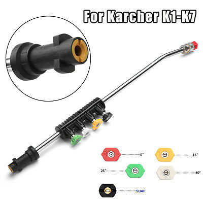 UK Pressure Washer Jet Lance Spray Wand + 5 Quick Nozzle Tips For Karcher K1-K7