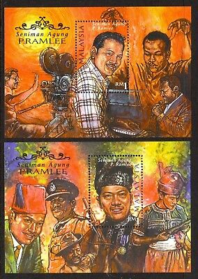 1999 MALAYSIA P. RAMLEE ACTOR FILM DIRECTOR 2 minisheets SG748 mint unhinged