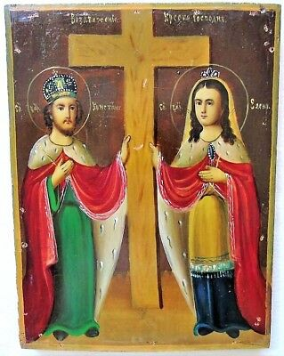 "Antique Russian Icon Wood ""Exaltation Of The Cross Of The Lord"""