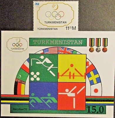 Turkmenistan 1994 Centenary of Olympic Committee 1 Value Set & Mini Sheet. MNH.